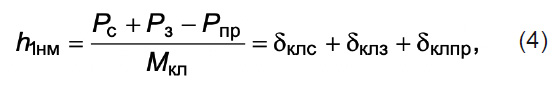 формула 4