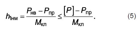 формула 5