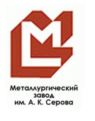 Завод имени А.К. Серова