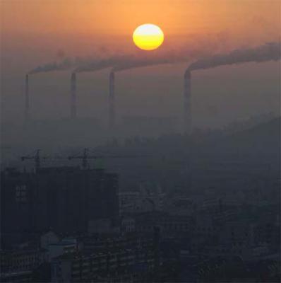 Смог над городом в Китае