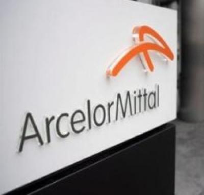 Логотип арселор миттал